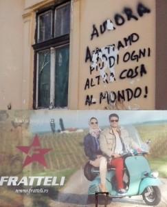 graffito e insegna 1
