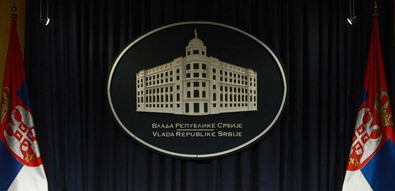 vlada_srbija